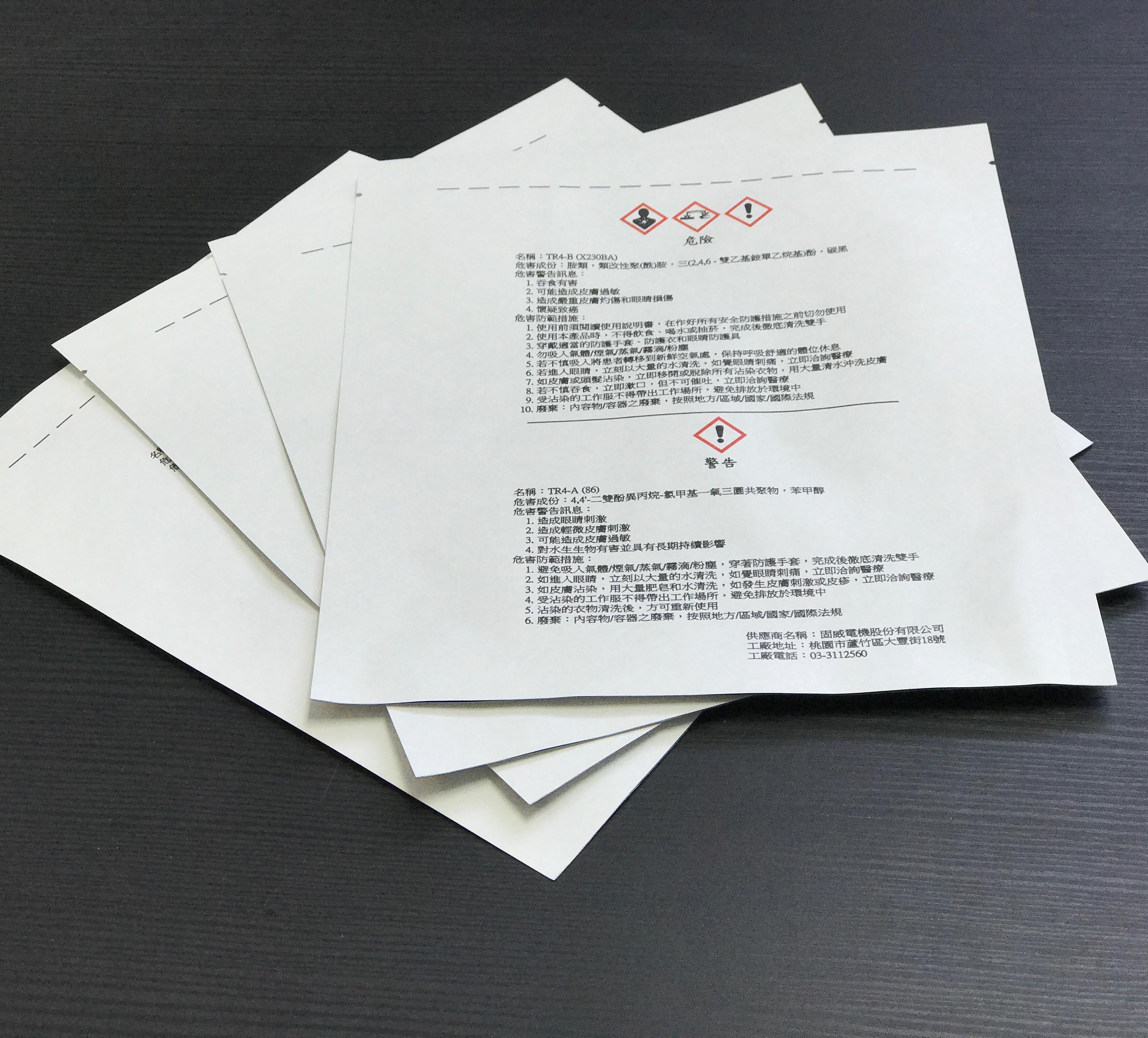 Paper Foil combo Pouches