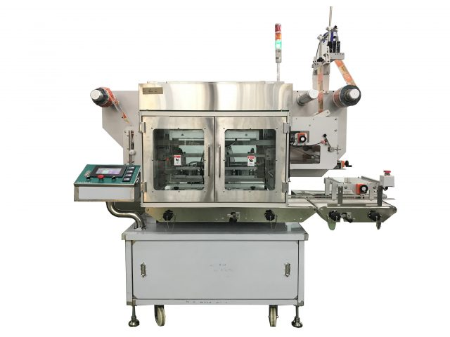 High Speed Pusher Arm Tray Sealer Image